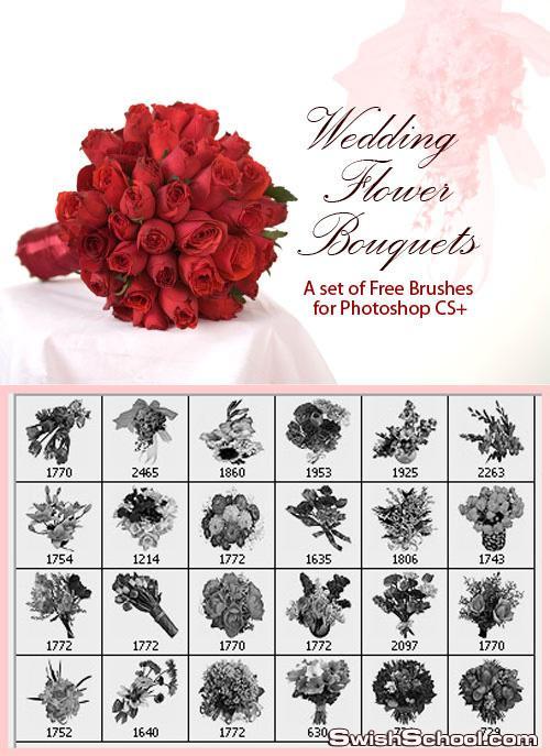 خلفيات زهور الزفاف فيكتور Bouquet of wedding flowers
