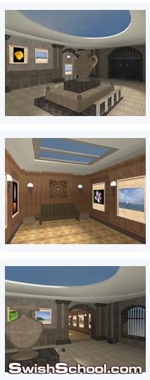 برنامج لعمل البومات صور  3d