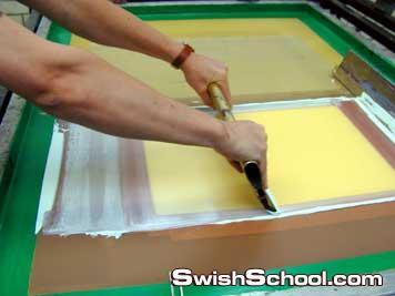 طريقة الطباعة بالشاشه الحرارية ( السلك سكرين )