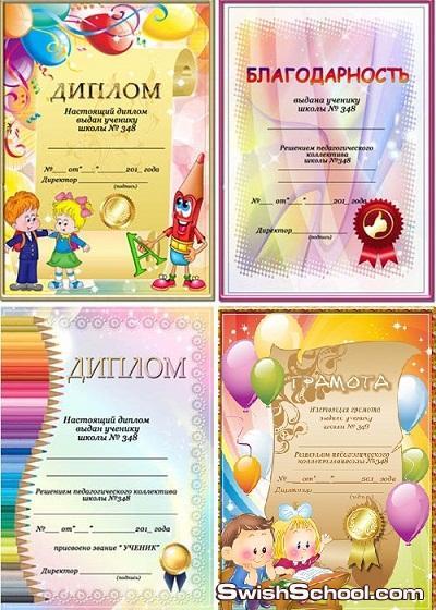كولكشن شهادات فيكتور 100 شهاده  Certificate Diploma Vector eps
