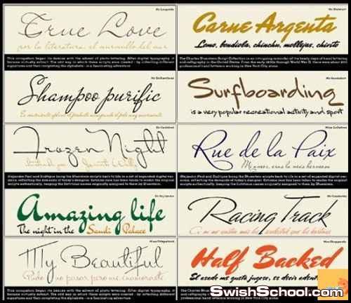خطوط انجليزيه منوعه للتواقيع