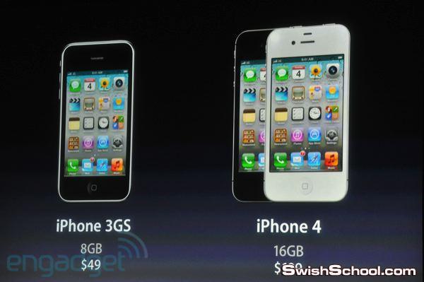 هيا لنتحدث عن الأي-فون   رسمياً آبل تريد التحدث عن الأي-فون يوم 4 أكتوبر