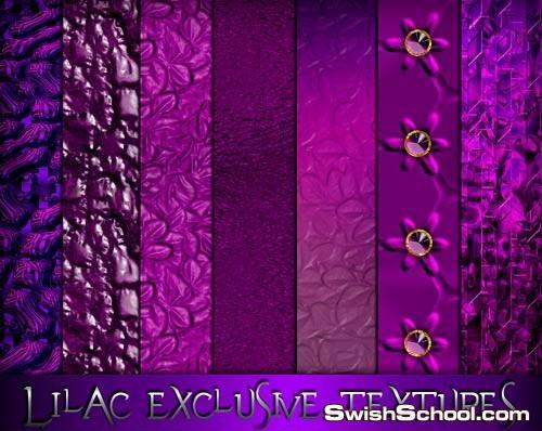 خامات باللون الموف المضئ Violet Light Textures