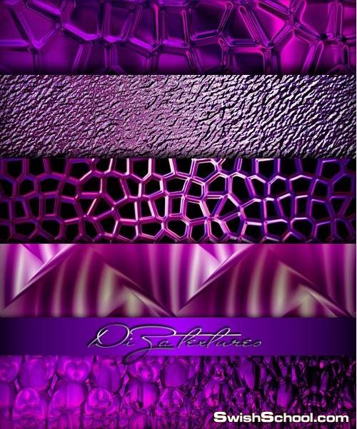خامات تكيتشر  باللون البنفسجي للتصميم فوتوشوب Lilac textures