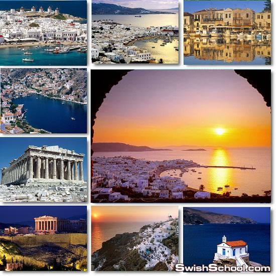 اليونان في خلفيات عاليه الجوده لسطح المكتب