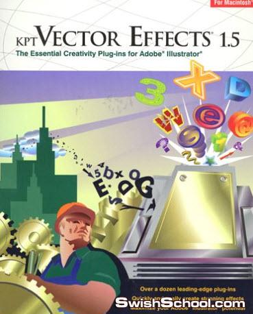 طلب فلتر للاليستريتور اسمهkpt vector effect