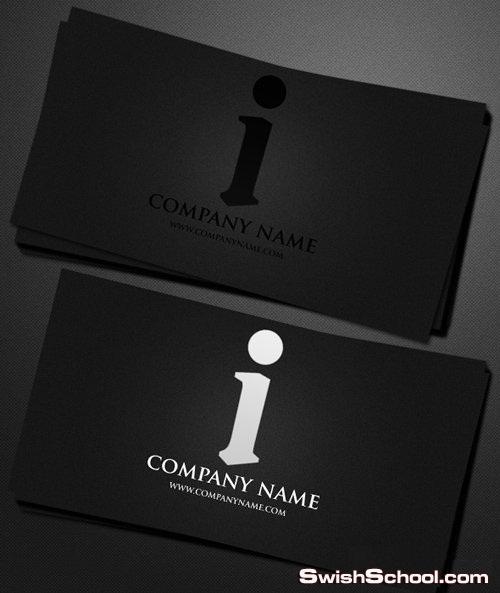 كلاسيكيات البيزنس كارد Business Cards psd