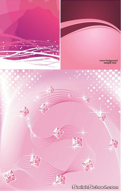 خلفيات فيكتور باللون الوردي Pink Backgrounds Vector