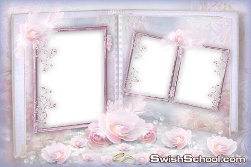 احدث البوم زفاف لعام 2012 باللون الوردي الناعم مع غلاف دي في دي بنفس اللون psd