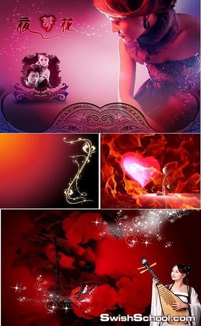 خلفيات زفاف جرافيك رومانسيه باللون الاحمر  ملفات مفتوحه بي اس دي romantic graphic 2012 psd