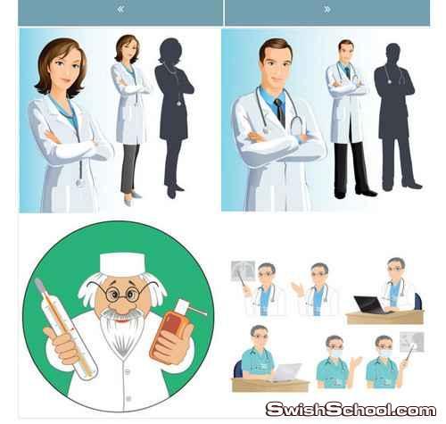 فيكتور اطباء