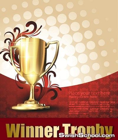 فيكتور كؤوس ذهبيه للفائزين في البطولات Winner Trophy