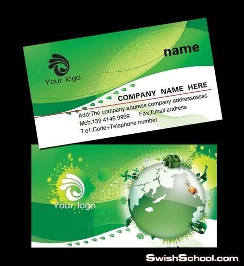 كروت لرجال اعمال البيئة  Green Earth Business Card psd