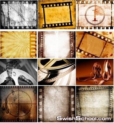 خامات افلام عتيقه لتصاميم الفوتوشوب Vintage films Backgrounds