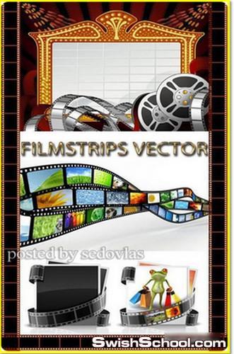 للمحترفين مجموعه كبيره من خلفيات الفيكتور والصور المقصوصه وادوات الافلام والسينما والمصورين