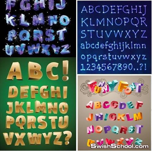 كولكشن حروف بصيغه فيكتور  vector alphabet