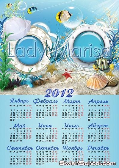 اطارت للصور مع تقويم السنه الجديد 2012 ملفات مفتوحه بي اس دي psd