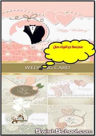 كروت فيكتوريه للافراح والاعراس وبطاقات الدعوه