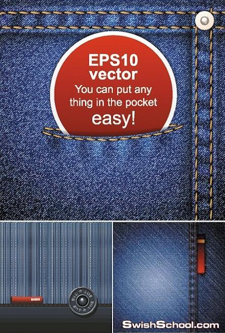 فيكتو قماش كاوبوي ازرق  Blue Jeans Backgrounds Vector
