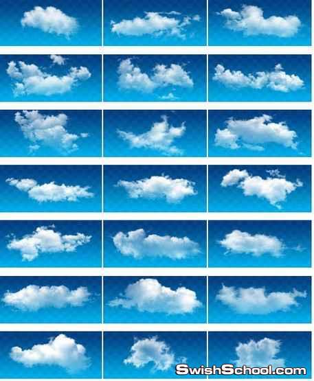 صور مقصوصه عاليه الجوده لسحب وغيوم