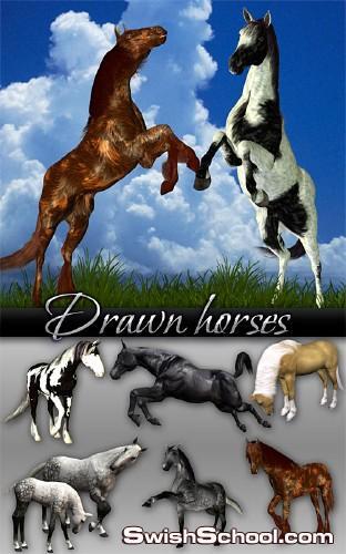 مجموعات خيول رائعه بصيغه  Drawn horses  png