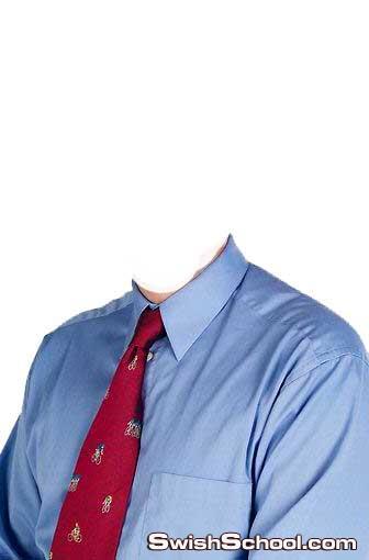 السلام عليكم: محتاج ملفات مفرغة قميص مع كرافي وبدل للصور الشخصية