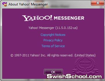 Yahoo! Messenger 11.5.0.152 Final اخر اصدار وعلى اكثر من سيرفر