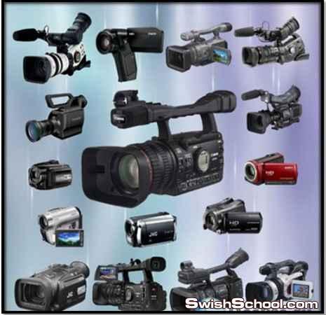 صور مقصوصه لكاميرات فيديو