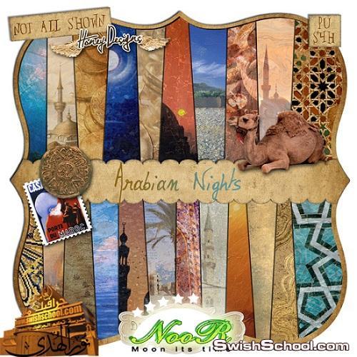 سحر الشرق وجماله في سكرابز ليالي عربيه  Arabian Nights
