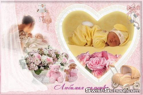 البومات صور للمواليد البنات والمواليد الاولاد  بصيغه png