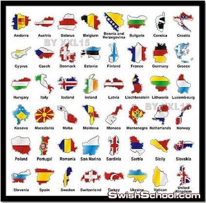 فيكتور خرائط واعلام الدول الاوروبيه والاسيويه