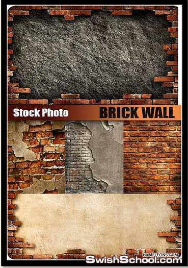 اجمل صور جدران الطوب للتصاميم الشبابيه ومواقع الويب