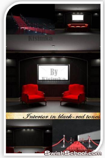 سجاد احمر وكراسي استديوهات وايطارات