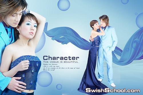 خلفيات زفاف جرافيك رومانسيه باللون الازرق ملفات مفتوحه بي اس دي  Love Is Blue psd ( الجزء الاول )