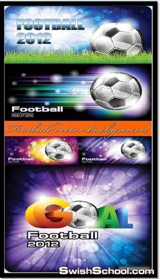 كوليكشن كاس العالم 2012