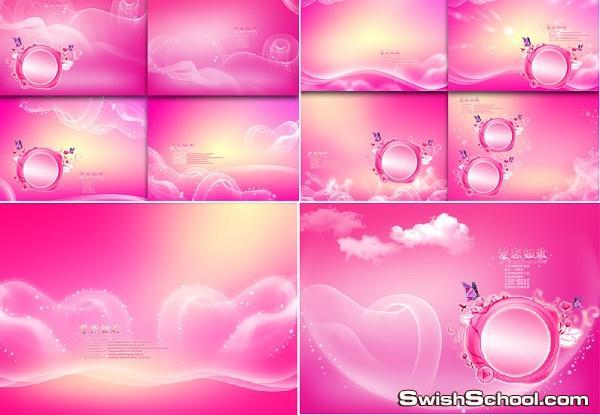 خلفيات جرافيك ورديه رومانسيه  ملفات مفتوحه متعدده الليرات pink Love PSD