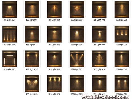 سكرابز وصور مقصوصه اضاءات سبوت لايت للمسارح والاعلانات