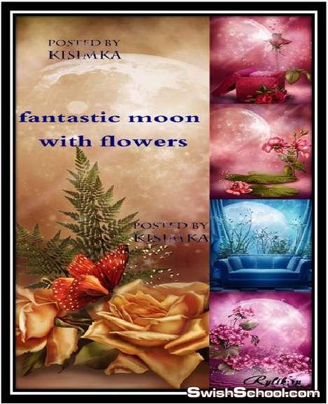 خلفيات قمر وازهار ملونه