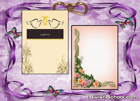 خلفيات كروت الزفاف للتصميم 2012 Wedding card