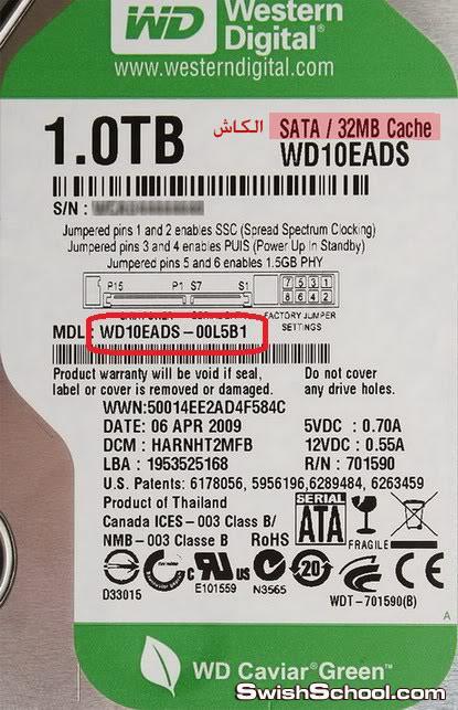 استفسار  عن بعض المواصفات لجهاز كمبيوتر خاص بالمنتاج
