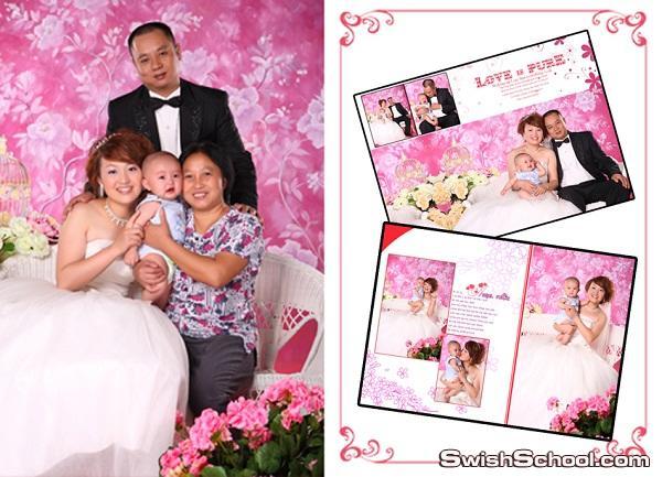 البوم زفاف جرافيك عائلي  بي اس دي  psd