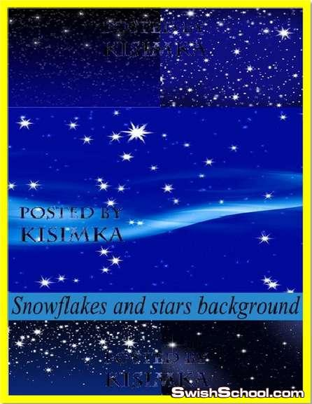 اجمل خلفيات النجوم اللامعه والفراشات والخلفيات المضيئه