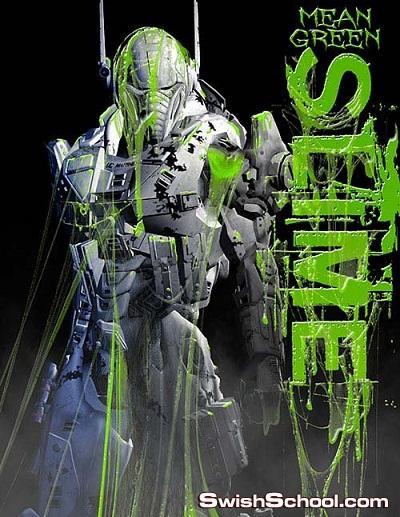 فرش لزجه للتصاميم المرعبه 2012 Slime Brushes