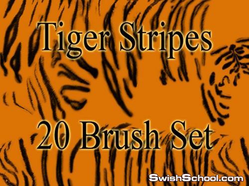 خامات فراء النمر والفهد tiger Texturer 2012