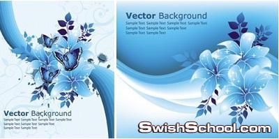 خلفيات فيكتور مع زهور زرقاء جميله Blue Flowers Backgrounds