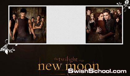 الجزء الثاني من ايطارات الفيلم الشهير Twilight