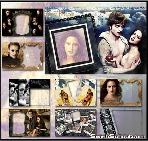 الجزء الثالث لايطارات وفريمات الفيلم المشوق Twilight