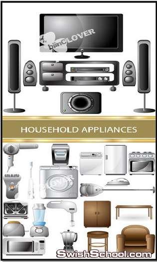 مجموعه كبيره  فيكتوريه من ادوات المطبخ والمنزل