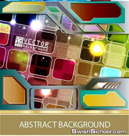خلفيات تجريديه رائعه بالوان جميله فيكتور Abstract Vector Backgrounds