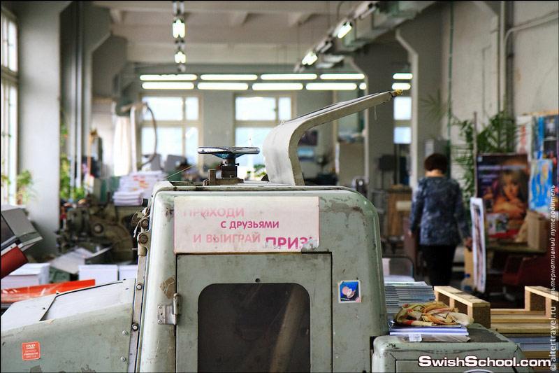 مراحل الطباعه في مطابع فصل الالوان روسيا